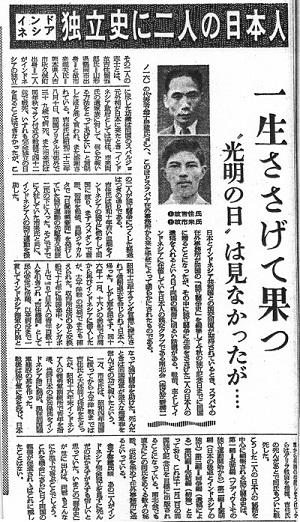 朝日新聞1952-08-10