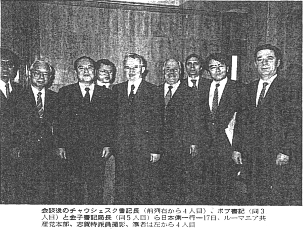 http://kasataro.sakura.ne.jp/blog-images/1989-01-25Akahata.png